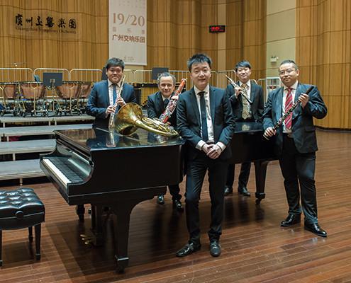 """广州交响乐团""""五元素""""木管五重奏-600"""